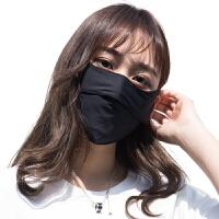防晒口罩男女夏季薄冰丝面罩防尘透气黑色遮阳面罩