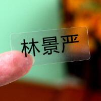 透明姓名贴纸防水定制小学生文具贴纸儿童幼儿园宝宝印名字贴标签
