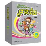 拼读乐园儿童版教学卡片(1B)(升级版)(点读版)