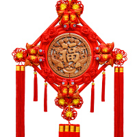 中国结桃木客厅大号福字挂件家居乔迁玄关壁挂装饰喜庆礼品