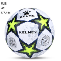 KELME卡尔美 K15S972J 机缝足球 运动训练比赛室外室内足球 成人儿童适用