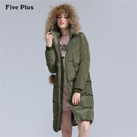 Five Plus女装连帽羽绒服女中长款毛领大衣面包服潮宽松长袖
