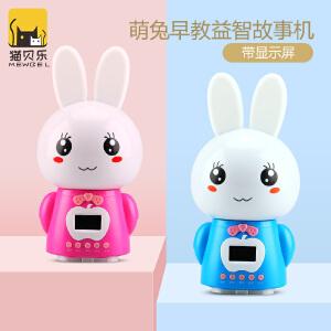 猫贝乐 早教机故事机 升级版带显示屏可下载充电宝宝音乐玩具 8G