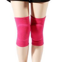 护膝盖套运动护具跑步女羽毛球足球骑行户外装备健身多色舞蹈冬