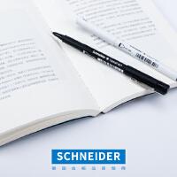 【败家实验室】Schneider861德制扛鼎者 德国施耐德签字笔/中性笔