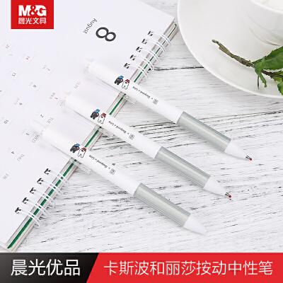 晨光优品H2602优品按动中性笔0.5mm卡通可爱黑卡斯波和丽莎学生水笔办公签字笔QGPH2602 满百包邮,当当价为单支价格!