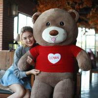 毛绒玩具大熊狗熊布娃娃1.6米2超大号抱抱熊猫睡觉抱女孩可爱公仔