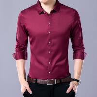2018春季新款男士纯色衬衫男韩版修身薄款长袖衬衣潮流男装衬衣