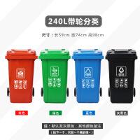 垃圾分类垃圾桶大号公共场合家用桶四色户外有害四分类带盖商用
