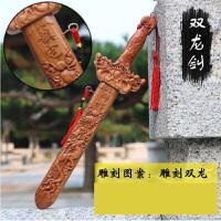 肥城天然桃木剑*家居装饰雕刻工艺品挂件