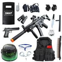 cos儿童玩具枪套装电动声光战术背心男孩真人装备六一礼物