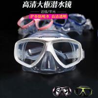 浮潜面罩潜水镜近视大框泳镜护鼻子防水游泳眼镜儿童潜水装备
