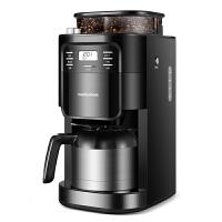 【当当自营】MORPHY RICHARDS/摩飞电器 MR1028咖啡机全自动磨豆家用办公咖啡机 双层保温咖啡壶 豆粉