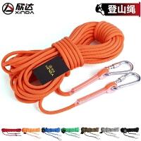 2018040625109户外登山绳安全绳攀岩绳救生绳子救援绳防洪绳索求生装备用品