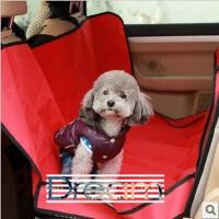 【支持礼品卡】宠物狗狗日用品垫子 红色防水宠物日用品车垫6jz