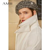 Amii极简90白鸭绒羽绒服女冬新款大码宽松高领不对称保暖外套