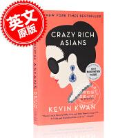 现货 摘金奇缘 疯狂的亚洲富豪 英文原版 Crazy Rich Asians 新加坡作家Kevin Kwan畅销小说