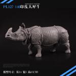 儿童仿真野生动物模型玩具动物套装 犀牛河马