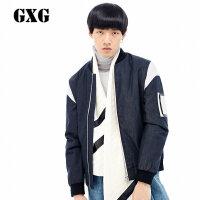 GXG男装 男士修身时尚休闲牛仔蓝夹克外套#64221226
