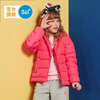 【9月22-25日满200减120】361度女童装保暖休闲羽绒服2018冬季新品 N61842920