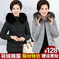 中老年人羽绒棉衣女中长款妈妈冬装加厚40岁50时尚棉袄外套60