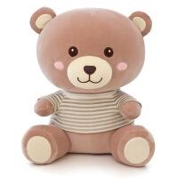 小熊毛绒玩具泰迪熊公仔可爱羽绒棉布娃娃软大号儿童生日礼物 50厘米