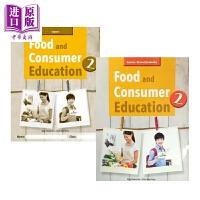 【中商原版】新加坡教材教辅 食品和消费者教育2教材+练习册套装2册 Food and Consumer Educatio