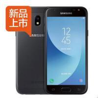 【官方授权】Samsung/三星 SM-J3300 Galaxy J3 3+32G 公开版手机