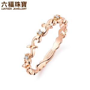 六福珠宝18k金钻石戒指瑰丽系列彩金戒指女蕾丝钻戒闭口戒 定价26578