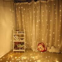LED网红星星彩灯闪灯串灯满天星浪漫房间装饰瀑布灯窗帘挂灯卧室