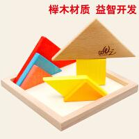 拼图儿童节礼物大号木制七巧板积木智力拼图 幼儿园小学生儿童比赛拓展玩具 早教益智教育玩具兼容乐高 榉木七巧板