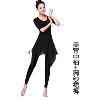 舞蹈练功服现代舞服装女套装2018新款古典形体跳舞服拉丁舞夏