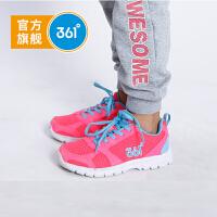 【1.17大牌日秒杀价:69】361度童鞋女童鞋儿童跑鞋2018年秋季儿童运动鞋N818105