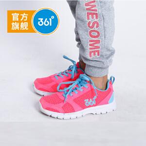 【1件3折到手价:71.7】361度童鞋女童鞋儿童跑鞋春季儿童运动鞋N818105