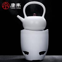 唐丰 泡茶煮茶器陶瓷煮茶壶白陶壶电陶炉家用烧水壶提梁壶