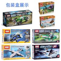 积木拼装玩具益智男孩开智拼插塑料男生儿童组装车飞机