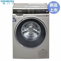 西门子(SIEMENS) XQG100-WM14U669HW 10公斤 i-Dos智能添加 家居互联 滚筒洗衣机