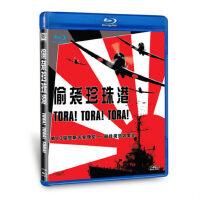 正版高清蓝光电影 偷袭珍珠港 BD50 英语1080p光盘碟片