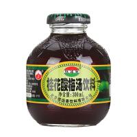信远斋桂花酸梅汤饮料300ml*12瓶整箱