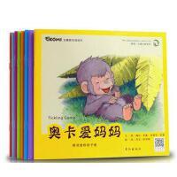 8册奥卡成长故事绘本儿童幼儿双语故事书0-234-6周岁亲情培养成长历程 情商英语学习书 引进版3-5岁早教书幼儿园阅