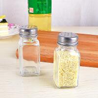 玻璃透明调味瓶胡椒瓶调味罐椒盐调料罐烧烤调味瓶盒厨房用品用具