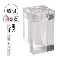 水晶玻璃牙签盒透明彩色牙签筒牙线罐带盖家用棉签桶烟盒方形 棉签盒 送棉签
