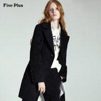Five Plus新女装双排扣中长宽松长袖西装款毛呢外套2HD5345270