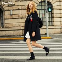 Five Plus女装长款毛呢外套女宽松双排扣西装大衣bf刺绣徽章
