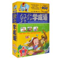 早教DVD光�P�p松�W成�Z�和�版10DVD附智能�W卡�W���W故事