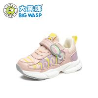 【1件5折价:89.9元】大黄蜂童鞋宝宝学步鞋女童单鞋2021新款幼儿园透气网面男童运动鞋