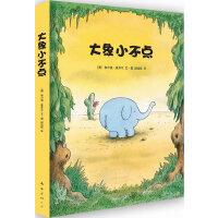 大象小不点(全4册)