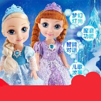 【支持礼品卡】冰雪公主奇缘玩具智能对话娃娃艾莎会说话的芭比娃娃女孩仿真2bq