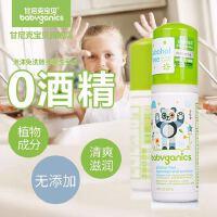 美国BabyGanics甘尼克宝贝无香免洗洗手液泡沫便携宝宝儿童洗手液
