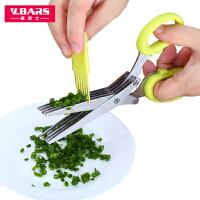 不锈钢葱花剪刀 五层葱花剪厨房食物碎葱剪碎纸多层辅食
